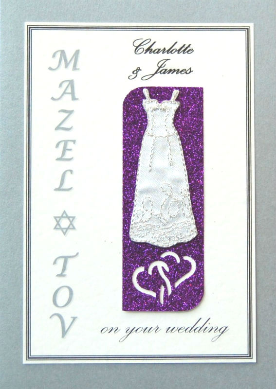 Personalised Silver & Purple Wedding Gown Mazel Tov Card